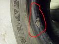 повреждения шины
